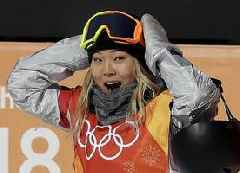 Chloe Kim, 17, Becomes Youngest To Win Olympic Snowboarding Gold Medal