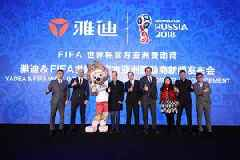 Yadea Named Regional Supporter of 2018 FIFA World Cup™ for Asia