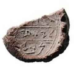 Seal impression with signature may be from Prophet Isaiah