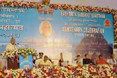 Sanskrit was a language of science, law, philosophy with spirituality: President