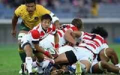 Rugby World Cup 2019 estimated to boost Japan economy by £1.5bn