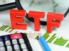 What is an ETF? We explain exchange traded funds and how they work
