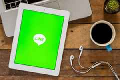 Asian Technology Giant LINE Prepares to Launch Its Own Cryptocurrency