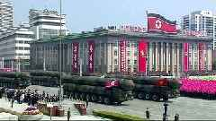 Is North Korea Set to Decommission Its Nuclear Program?