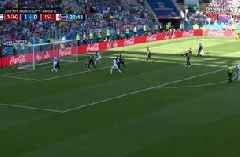 Watch Iceland's first ever FIFA World Cup goal