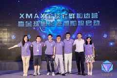 XMAX Successfully Held the Global Community Accelerated Camp and Global Captains Alliance Conference