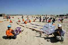 Report Details Israel's Use of Armed Drone That Killed Gazan Children