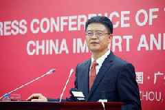 The 124th Canton Fair to Further Open Chinese Market to Global Buyers