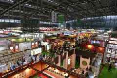 Huajuchen Industry Group hosts the 6th Global Tea Fair Xi'an, the best tea fair in western China