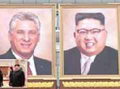 He's no il painting: Kim Jong-un follows in the footsteps of his father with first official portrait