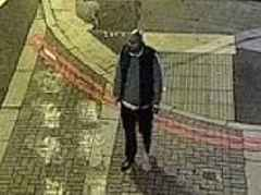Rape suspect wanted over attack on woman, 22, in east London is caught on CCTV
