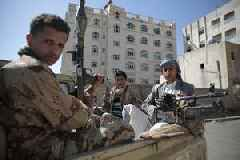 Houthi Drone Attack Kills Several People At Military Parade In Yemen