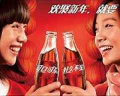 Ex-Coca-Cola engineer charged with stealing secrets for Chinese firm