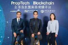 New World Collaborates with ASTRI to Create Hong Kong's First Property-Purchase Blockchain Platform With BOCHK as First Participating Bank
