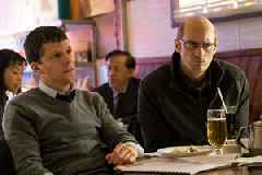 'The Hummingbird Project' Film Review: Jesse Eisenberg Launches an Overly Ambitious Scheme, and Ultimately, So's the Movie