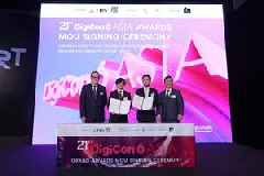 HK Digital Entertainment Association and Tokyo Broadcasting System Holdings, Inc. Hold a Memorandum of Understanding Signing Ceremony to Kick-start the Cooperation on Organising the 21st DigiCon6 ASIA Awards Presentation Ceremony