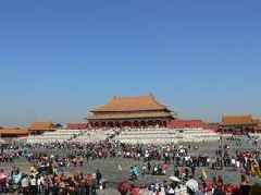 Secret Garden Of Beijing's Forbidden City Opening To Public For First Time