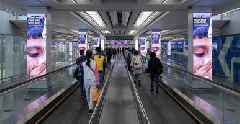 JCDecaux Transport Launches the New Arrival Digital Impact Zone at Hong Kong International Airport