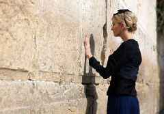 Ivanka Trump is concerned about a rise in antisemitism