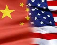 China says US trade agreement not yet settled