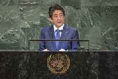 Japan tells world everyone has been getting Shinzo Abe's name wrong, 13 years since he ...