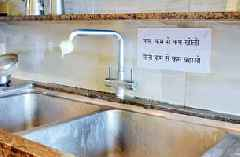SoBo can't get all of Mumbai's water