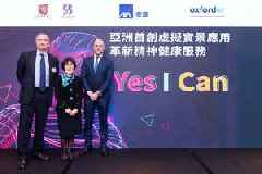 AXA Hong Kong, CUHK and Oxford VR join forces to revolutionise mental health care by launching Asia-first VR therapy solution