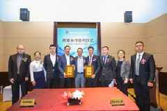 Ping An Good Doctor and PKU Founder Life Form Strategic Alliance to Develop New Ecosystem of Medical & Health + Insurance