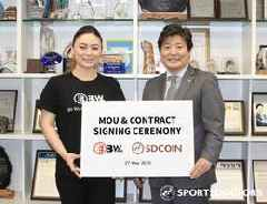 World's First Medical & Donation Coin, SDCOIN Is Disclosed on the World's Fifth Largest Exchange, BW.com