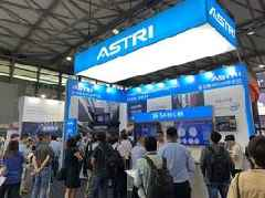 Powering the Smart City revolution: ASTRI is showcasing its latest 5G innovations at the Mobile World Congress Shanghai 2019
