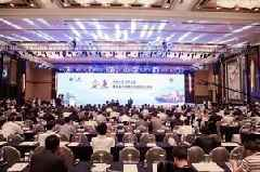 The 5th Maritime Silk Road Port International Cooperation Forum commences in Ningbo, China