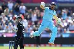 New Zealand vs England Cricket World Cup weather forecast for Lord's final