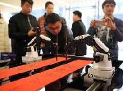 China is 'mostly world class' in artificial intelligence software, but still relies on America for the processors to run it, say Wall Street analysts (INTC, NVDA, AMD)