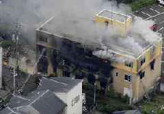 At least 23 people feared dead in Japan animation studio fire in Kyodo