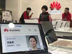 Canada judge releases video of Huawei CFO Meng Wanzhou being searched at Vancouver airport before arrest