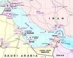 Bahrain joins U.S.-led coalition safeguarding Persian Gulf shipping