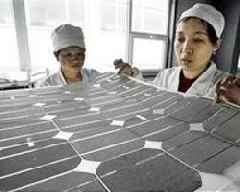 WTO to set up panel to judge US-China solar panel dispute