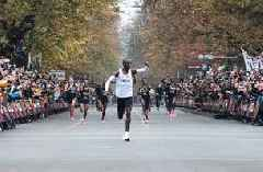 Finding inspiration in the fastest marathon ever