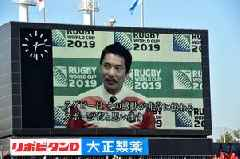 The poignant reason why Japan's Rugby World Cup clash with South Africa will carry extra significance as tragic anniversary approaches