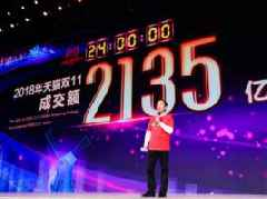 Alibaba hit $13 billion in sales in the first hour of Singles' Day. Meet the event's creator and Alibaba cofounder Jack Ma, the richest person in China.