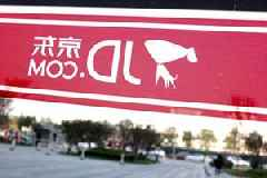 Chinese set shopping spree record