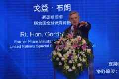 Atoshi CEO Liao Wang Invited to Former British Prime Minister Brown's Forum