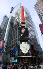 Laomiao X Bao Bao Wan Cooperation Showed on New York Times Square