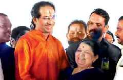 Uddhav Thackeray raj begins