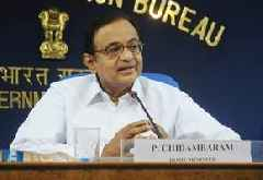 Chidambaram gets bail in INX media case after more than 100 days in prison