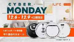 ILIFE is on Extended Cyber Monday Sale: Save up to 30% on Best-Selling Robotic Vacuums from Dec.6 to Dec.9