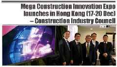 CIC Launches Hong Kong's First Mega Construction Innovation Expo
