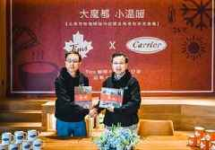 Carrier Wins Strategic HVAC Contract for Tim Hortons Chain of Coffee Houses in China