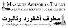 Law Awards 2019 - Maalouf Ashford & Talbot Honored as Law Firm of the Year in 13 Countries
