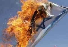 Bahrain sentences citizen to 3 years in prison for burning Israeli flag
